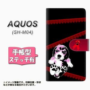 メール便送料無料 AQUOS SH-M04 手帳型スマホケース 【ステッチタイプ】 【 YF991 バウワウ02 】横開き (アクオス SH-M04/SHM04用/スマホ