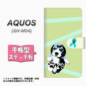 メール便送料無料 AQUOS SH-M04 手帳型スマホケース 【ステッチタイプ】 【 YF992 バウワウ03 】横開き (アクオス SH-M04/SHM04用/スマホ