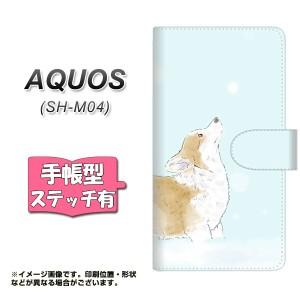 メール便送料無料 AQUOS SH-M04 手帳型スマホケース 【ステッチタイプ】 【 YJ024 コーギー 雪  】横開き (アクオス SH-M04/SHM04用/スマ