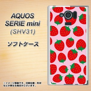 au AQUOS SERIE mini SHV31 TPU ソフトケース / やわらかカバー【SC813 小さいイチゴ模様 レッドとピンク 素材ホワイト】 UV印刷 (アク