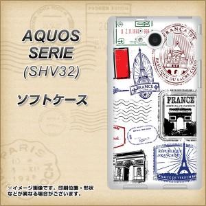 au AQUOS SERIE SHV32 TPU ソフトケース / やわらかカバー【592 FRANCE 素材ホワイト】 UV印刷 (アクオスセリエ shv32/SHV32用)