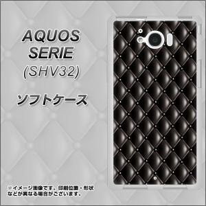 au AQUOS SERIE SHV32 TPU ソフトケース / やわらかカバー【633 キルトブラック 素材ホワイト】 UV印刷 (アクオスセリエ shv32/SHV32用