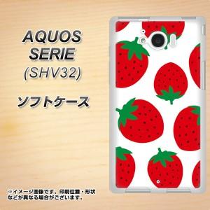 au AQUOS SERIE SHV32 TPU ソフトケース / やわらかカバー【SC818 大きいイチゴ模様 レッド 素材ホワイト】 UV印刷 (アクオスセリエ sh
