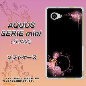 AQUOS SERIE mini SHV33 TPU ソフトケース / やわらかカバー【437 華のフレーム 素材ホワイト】 UV印刷 (アクオス セリエ ミニ SHV33/SH