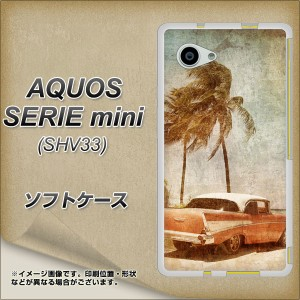 AQUOS SERIE mini SHV33 TPU ソフトケース / やわらかカバー【620 憧れの時-CAR 素材ホワイト】 UV印刷 (アクオス セリエ ミニ SHV33/SH