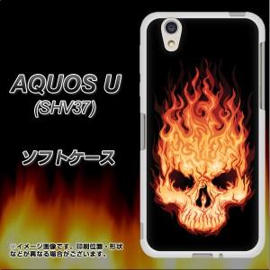 au AQUOS U SHV37 TPU ソフトケース / やわらかカバー【364 ドクロの怒り 素材ホワイト】 UV印刷 (au アクオス ユー SHV37/SHV37用)