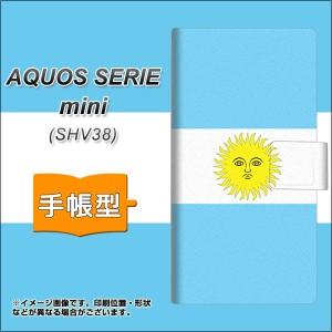メール便送料無料 AQUOS SERIE mini SHV38 手帳型スマホケース 【 666 アルゼンチン 】横開き (アクオス セリエ ミニ SHV38/SHV38用/スマ