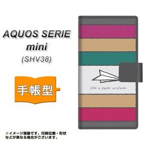 メール便送料無料 AQUOS SERIE mini SHV38 手帳型スマホケース 【 IA809 かみひこうき 】横開き (アクオス セリエ ミニ SHV38/SHV38用/ス