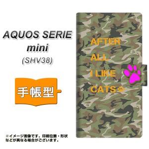 メール便送料無料 AQUOS SERIE mini SHV38 手帳型スマホケース 【 YA891 緑迷彩ネコ03 L 】横開き (アクオス セリエ ミニ SHV38/SHV38用/
