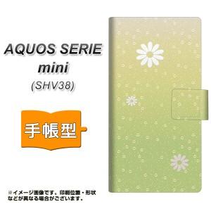 メール便送料無料 AQUOS SERIE mini SHV38 手帳型スマホケース 【 YB868 フラワーソーダ01 】横開き (アクオス セリエ ミニ SHV38/SHV38