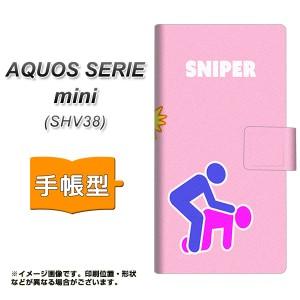 メール便送料無料 AQUOS SERIE mini SHV38 手帳型スマホケース 【 YB873 ピクトマン04 】横開き (アクオス セリエ ミニ SHV38/SHV38用/ス