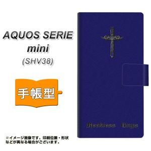 メール便送料無料 AQUOS SERIE mini SHV38 手帳型スマホケース 【 YC910 アイアンワーククロスs 】横開き (アクオス セリエ ミニ SHV38/