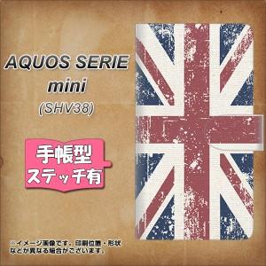 メール便送料無料 AQUOS SERIE mini SHV38 手帳型スマホケース 【ステッチタイプ】 【 506 ユニオンジャック-ビンテージ 】横開き (アク