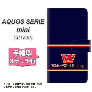 メール便送料無料 AQUOS SERIE mini SHV38 手帳型スマホケース 【ステッチタイプ】 【 YD961 ウォルターウルフ02 】横開き (アクオス セ
