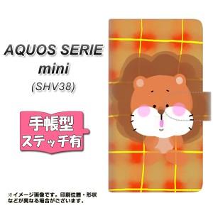 メール便送料無料 AQUOS SERIE mini SHV38 手帳型スマホケース 【ステッチタイプ】 【 YF821 らいおん 】横開き (アクオス セリエ ミニ S