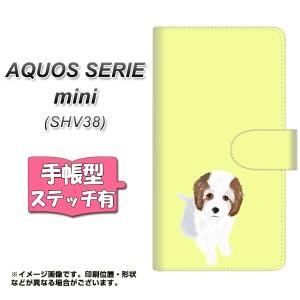 メール便送料無料 AQUOS SERIE mini SHV38 手帳型スマホケース 【ステッチタイプ】 【 YJ060 トイプー03 イエロー  】横開き (アクオス