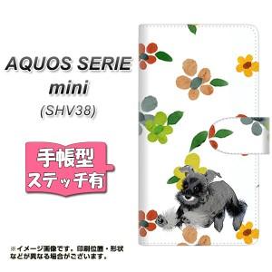 メール便送料無料 AQUOS SERIE mini SHV38 手帳型スマホケース 【ステッチタイプ】 【 YJ080 シュナウザー5  】横開き (アクオス セリエ