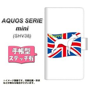 メール便送料無料 AQUOS SERIE mini SHV38 手帳型スマホケース 【ステッチタイプ】 【 ZA857 ウィペット 】横開き (アクオス セリエ ミニ
