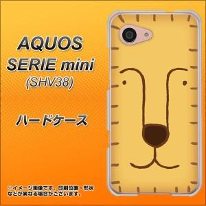 AQUOS SERIE mini SHV38 ハードケース / カバー【356 らいおん 素材クリア】(アクオス セリエ ミニ SHV38/SHV38用)