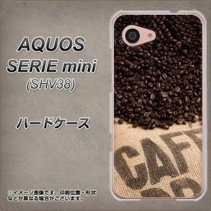 AQUOS SERIE mini SHV38 ハードケース / カバー【VA854 コーヒー豆 素材クリア】(アクオス セリエ ミニ SHV38/SHV38用)