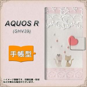 メール便送料無料 AQUOS R SHV39 手帳型スマホケース 【 1105 クラフト写真 ネコ (ハートS) 】横開き (アクオスR SHV39/SHV39用/スマホケ