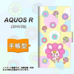 メール便送料無料 AQUOS R SHV39 手帳型スマホケース 【 AG824 フラワーうさぎのフラッピョン(黄色) 】横開き (アクオスR SHV39/SHV39用/