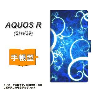 メール便送料無料 AQUOS R SHV39 手帳型スマホケース 【 EK850 神秘の草 】横開き (アクオスR SHV39/SHV39用/スマホケース/手帳式)