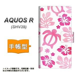 メール便送料無料 AQUOS R SHV39 手帳型スマホケース 【 SC879 ハワイアンアロハホヌ  ピンク 】横開き (アクオスR SHV39/SHV39用/スマホ