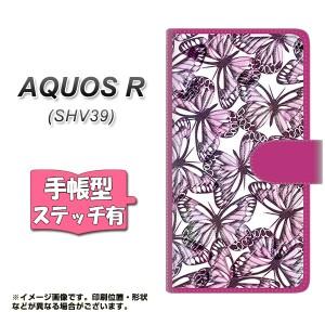 メール便送料無料 AQUOS R SHV39 手帳型スマホケース 【ステッチタイプ】 【 SC904 ガーデンバタフライ ピンク 】横開き (アクオスR SHV3