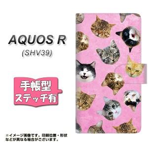 メール便送料無料 AQUOS R SHV39 手帳型スマホケース 【ステッチタイプ】 【 SC934 ねこどっと ピンク 】横開き (アクオスR SHV39/SHV39