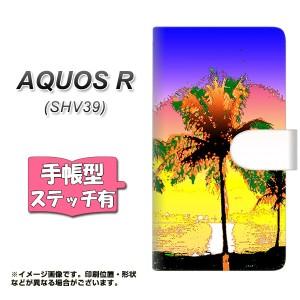 メール便送料無料 AQUOS R SHV39 手帳型スマホケース 【ステッチタイプ】 【 YC982 トロピカル03 】横開き (アクオスR SHV39/SHV39用/ス