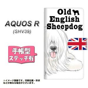 メール便送料無料 AQUOS R SHV39 手帳型スマホケース 【ステッチタイプ】 【 YD998 オールドイングリッシュシープドッグ01 】横開き (ア