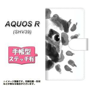メール便送料無料 AQUOS R SHV39 手帳型スマホケース 【ステッチタイプ】 【 YJ047 パグ6  】横開き (アクオスR SHV39/SHV39用/スマホケ