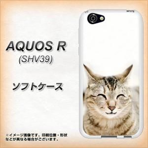 AQUOS R SHV39 TPU ソフトケース / やわらかカバー【VA801 笑福ねこ 素材ホワイト】(アクオスR SHV39/SHV39用)