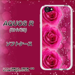 AQUOS R SHV39 TPU ソフトケース / やわらかカバー【VA815 3連のバラ 素材ホワイト】(アクオスR SHV39/SHV39用)