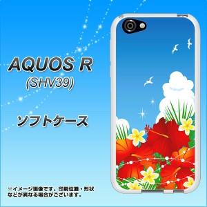 AQUOS R SHV39 TPU ソフトケース / やわらかカバー【VA821 ハイビスカスと青空 素材ホワイト】(アクオスR SHV39/SHV39用)