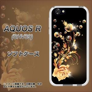 AQUOS R SHV39 TPU ソフトケース / やわらかカバー【VA823 気高きバラ 素材ホワイト】(アクオスR SHV39/SHV39用)