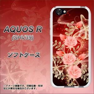 AQUOS R SHV39 TPU ソフトケース / やわらかカバー【VA824 魅惑の蝶とピンクのバラ 素材ホワイト】(アクオスR SHV39/SHV39用)