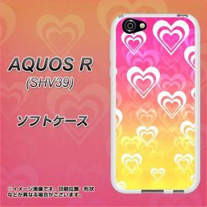 AQUOS R SHV39 TPU ソフトケース / やわらかカバー【VA833 ハートのバルーン 素材ホワイト】(アクオスR SHV39/SHV39用)