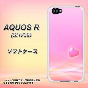 AQUOS R SHV39 TPU ソフトケース / やわらかカバー【VA834 ふんわりハート 素材ホワイト】(アクオスR SHV39/SHV39用)