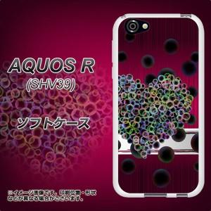 AQUOS R SHV39 TPU ソフトケース / やわらかカバー【VA836 悪女のハート 素材ホワイト】(アクオスR SHV39/SHV39用)