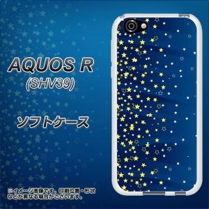 AQUOS R SHV39 TPU ソフトケース / やわらかカバー【VA842 満天の星空 素材ホワイト】(アクオスR SHV39/SHV39用)