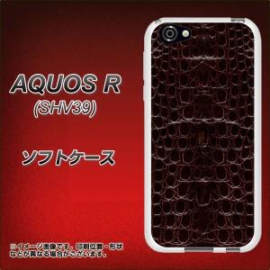 AQUOS R SHV39 TPU ソフトケース / やわらかカバー【VA966 レザー ワニ ダークパープル 素材ホワイト】(アクオスR SHV39/SHV39用)