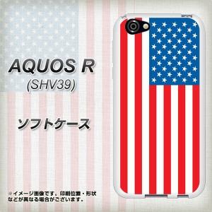 AQUOS R SHV39 TPU ソフトケース / やわらかカバー【VA968 アメリカ 素材ホワイト】(アクオスR SHV39/SHV39用)