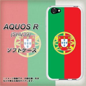 AQUOS R SHV39 TPU ソフトケース / やわらかカバー【VA985 ポルトガル 素材ホワイト】(アクオスR SHV39/SHV39用)