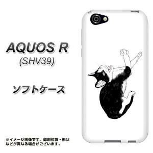 AQUOS R SHV39 TPU ソフトケース / やわらかカバー【YJ162 ネコ 手描き イラスト おしゃれ 素材ホワイト】(アクオスR SHV39/SHV39用)