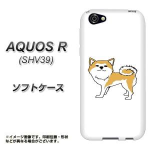AQUOS R SHV39 TPU ソフトケース / やわらかカバー【YJ163 犬 Dog かわいい 秋田犬 素材ホワイト】(アクオスR SHV39/SHV39用)