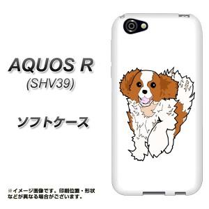 AQUOS R SHV39 TPU ソフトケース / やわらかカバー【YJ164 犬 Dog キャバリアキングスチャールズスパニエル 素材ホワイト】(アクオスR S