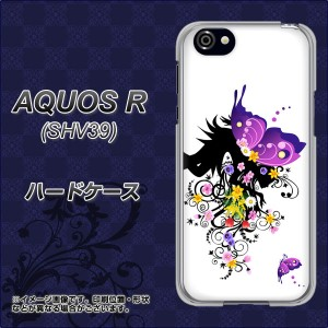 AQUOS R SHV39 ハードケース / カバー【146 蝶の精と春の花 素材クリア】(アクオスR SHV39/SHV39用)