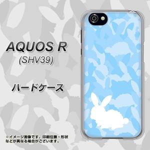 AQUOS R SHV39 ハードケース / カバー【AG805 うさぎ迷彩風(水色) 素材クリア】(アクオスR SHV39/SHV39用)